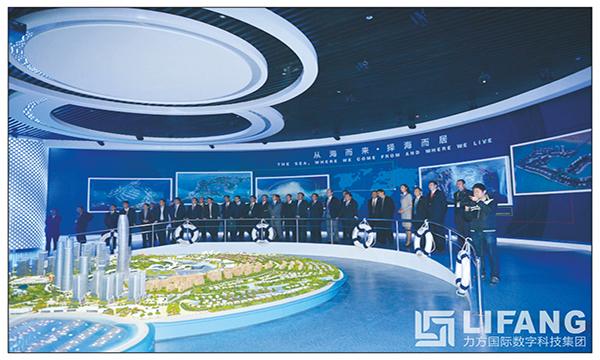 漳州双鱼岛展示中心