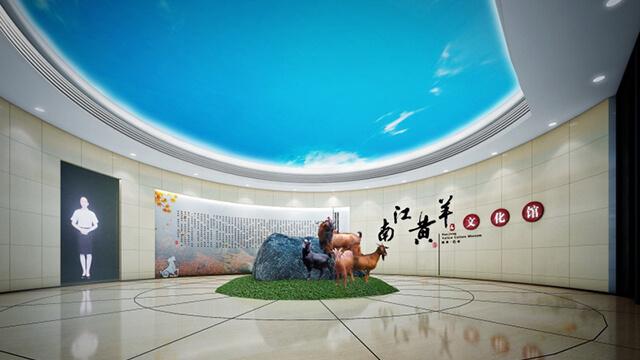 四川南江黄羊博物馆
