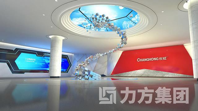 长虹集团科技馆
