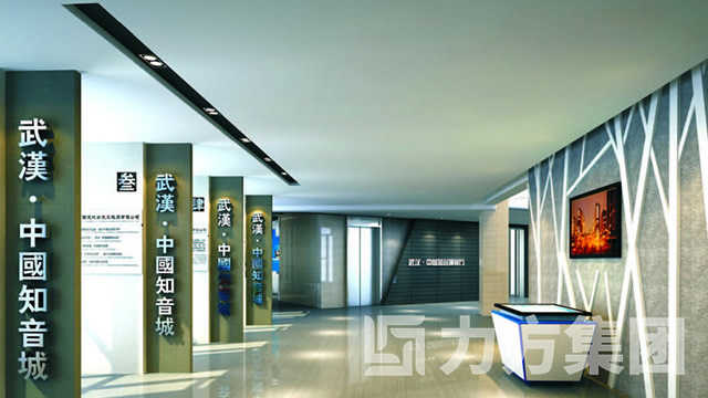 中国知音城市规划馆