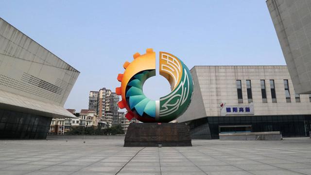 德阳高新区智慧展馆