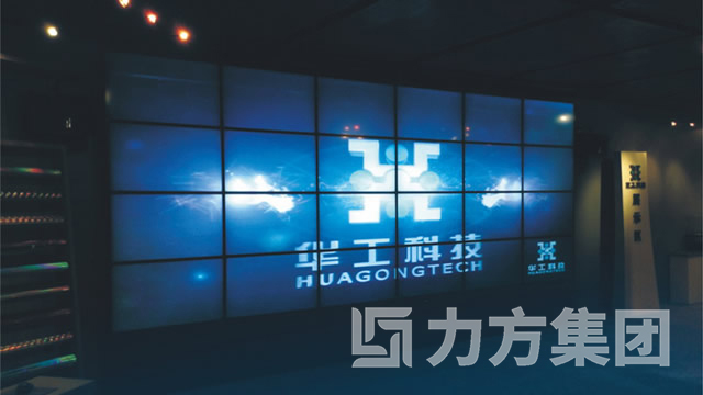华工科技馆