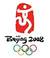 北京奧運會
