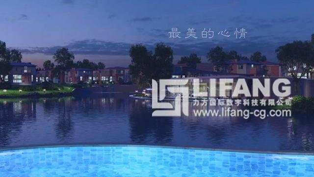 华贸东滩花园三维宣传片