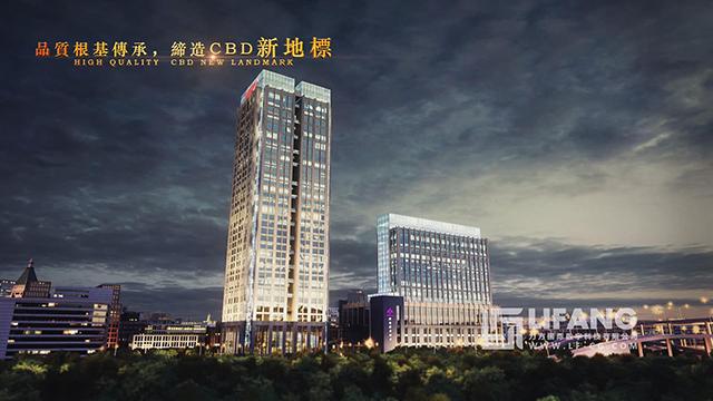 海航中央酒店广场宣传片