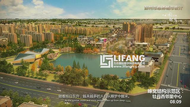 彭州总体城市设计宣传片