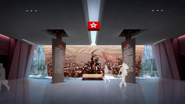 中国红军强渡大渡河纪念馆