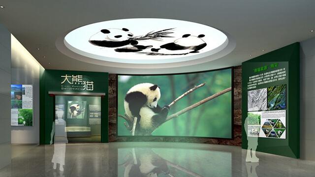 雅安生态博物馆