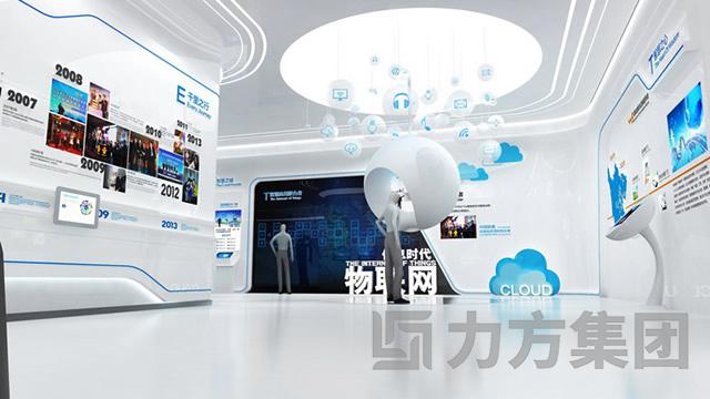 中国联通体验馆