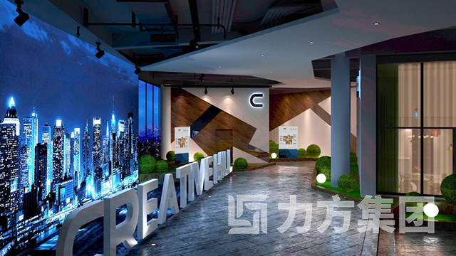 创意山营销展示中心