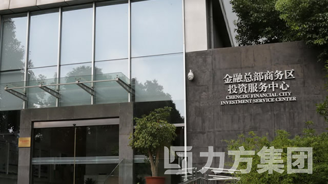 成都金融总部展示馆