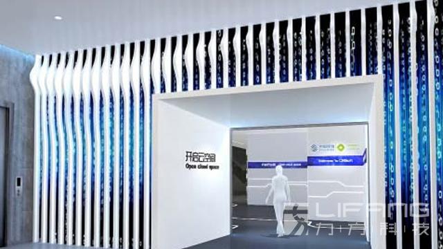 中国移动苏州园区展览馆