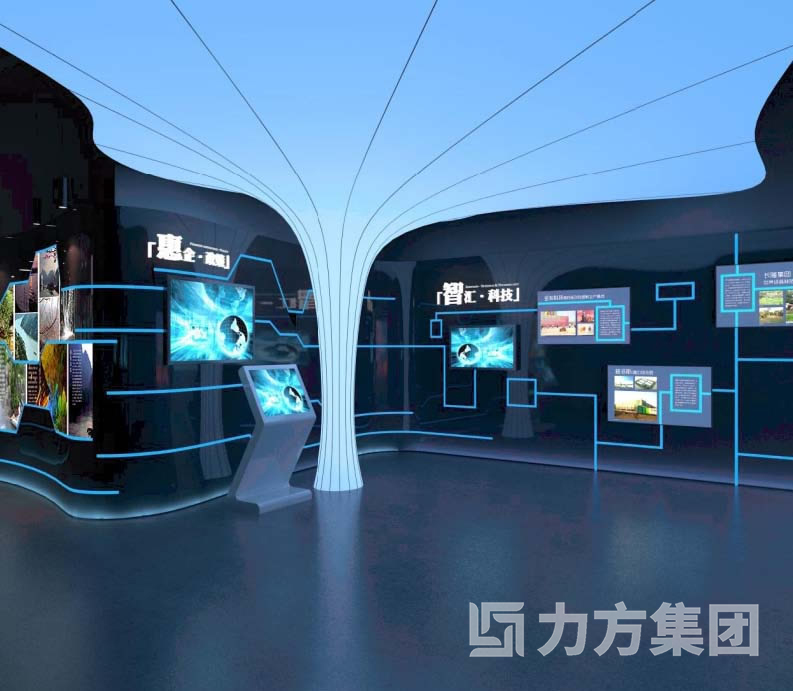 广东清远天安智谷产业展示中心