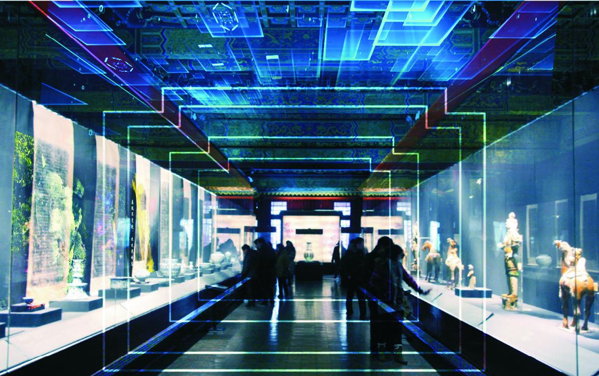 故宫博物院数字博物馆
