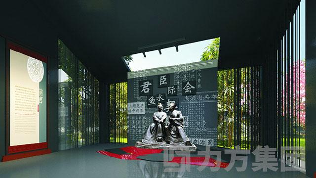 武侯祠博物馆