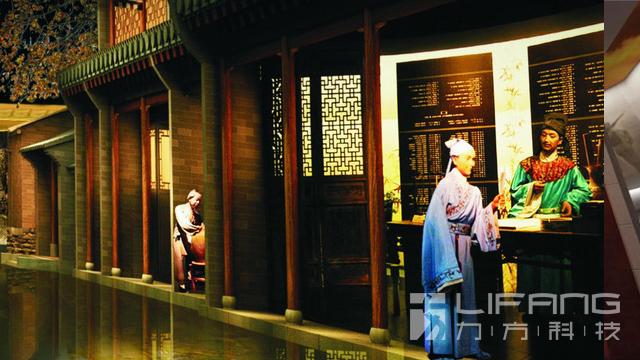 福建海西博览馆