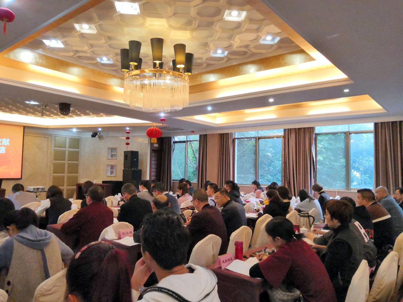 弘扬中华文明发展天府文化推动成都文艺事业繁荣发展专题培训