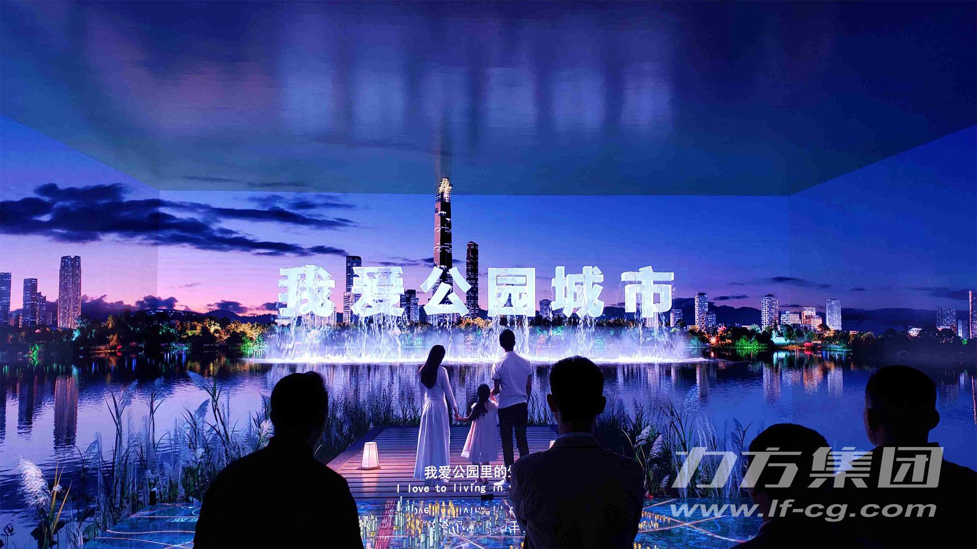 成都公园城市规划馆