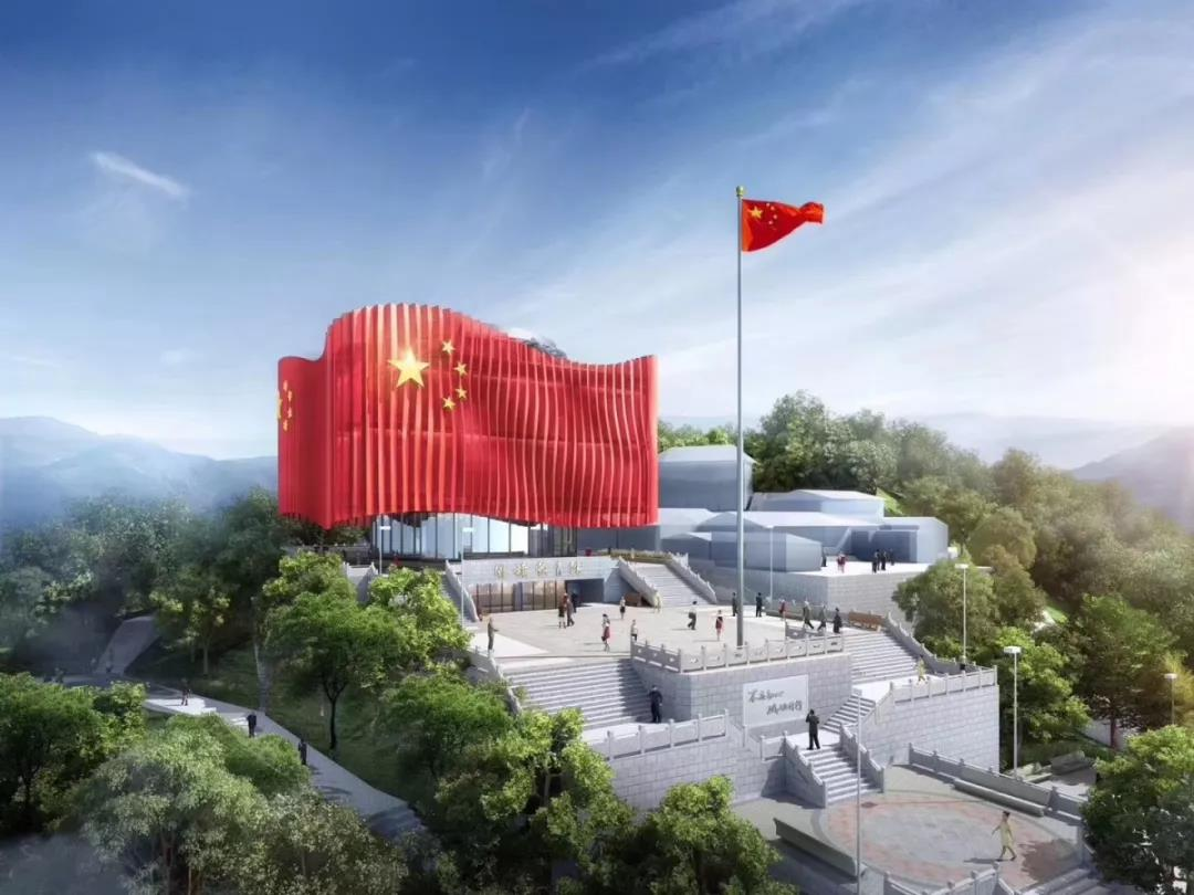 再续荣耀,国旗教育馆设计惊艳世界!