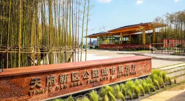 力方作·撰未来|公园城市有多美?看看天府新区展示厅!