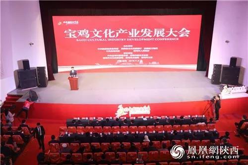 力方集团受邀出席宝鸡市文化产业发展大会,共谋文旅新发展