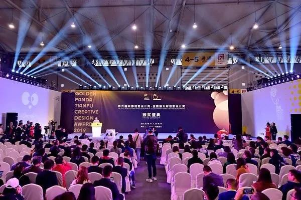 第六届成都创意设计周隆重开幕,力方揽获多项金熊猫创意奖项