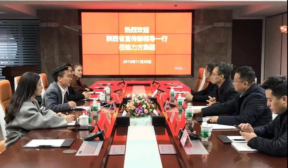 陕西省委宣传部副部长李彬一行莅临力方集团参观考察