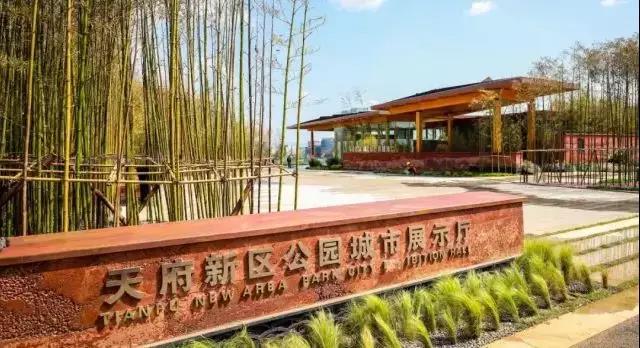 四川省委常委、成都市委书记范锐平率队调研天府公园城市展厅