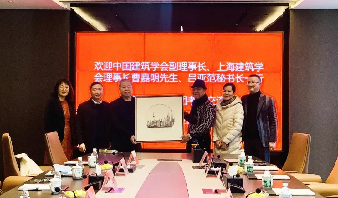 中国建筑学会副理事长、上海市建筑学会理事长曹嘉明一行莅临上海力方考察交流